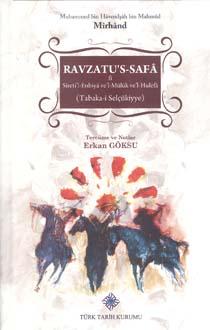 Ravzatu's-Safâ fî Sîreti'l-Enbiya ve'l-Mülûk ve'l-Hulefâ (Tabaka-i Selçukiyye), 2018