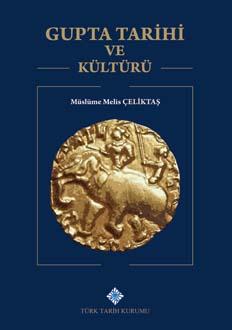 Gupta Tarihi ve  Kültürü, 2019