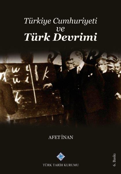 Türkiye Cumhuriyeti ve Türk Devrimi, 2020
