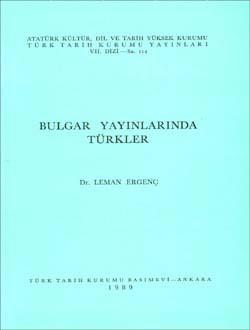 Bulgar Yayınlarında Türkler, 1989