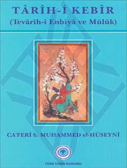 Tarih-i Kebîr (Tevârih-i Enbiyâ ve Mülûk), 2011
