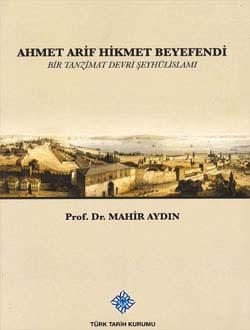 Ahmet Arif Hikmet Beyefendi, 2013