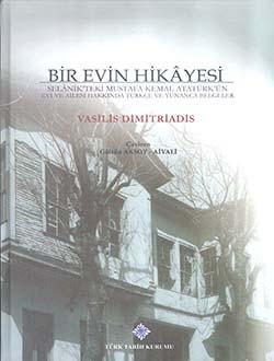 Bir Evin Hikayesi: Selânik'teki Mustafa Kemal Atatürk'ün Evi ve Ailesi Hakkında Türkçe ve Yunanca Belgeler, 2016