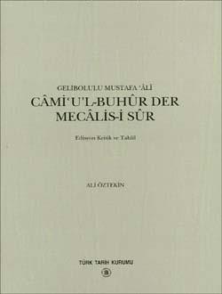 Câmi`u`l-Buhûr Der Mecâlis-i Sûr, 1996