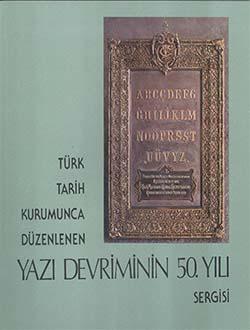Yazı Devriminin 50. Yılı, 1991