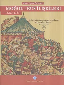 Moğol - Rus İlişkileri (1223 - 1341), 2017