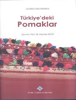 Türkiye'deki Pomaklar, 2017