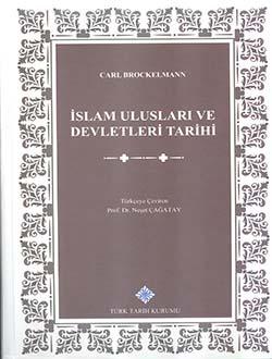 İslam Ulusları ve Devletleri Tarihi, 2018