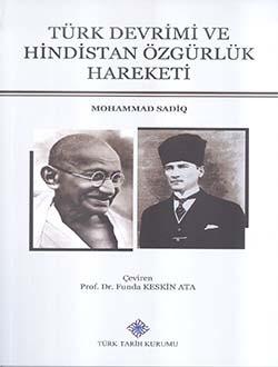 Türk Devrimi ve Hindistan Özgürlük Hareketi, 2018