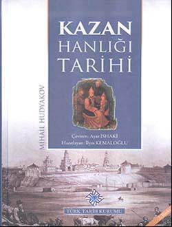Kazan Hanlığı Tarihi, 2018