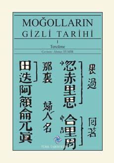 Moğolların Gizli Tarihi (I Tercüme), 2019
