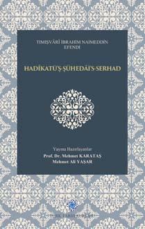 Hadîkatü'ş-Şühedâi's-Serhad, 2019