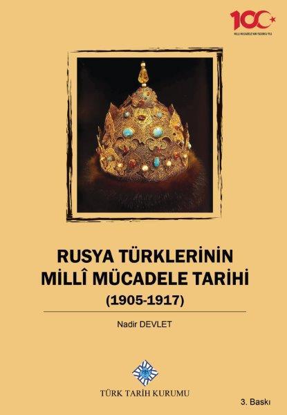 Rusya Türklerinin Millî Mücadele Tarihi, 2020