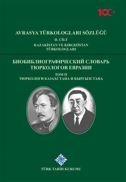 Avrasya Türkologları Sözlüğü II. Cilt, 2020