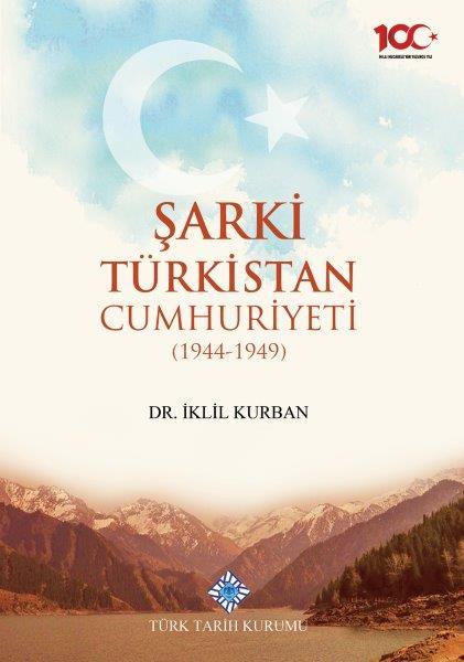 Şarki Türkistan Cumhuriyeti (1944-1949), 2020