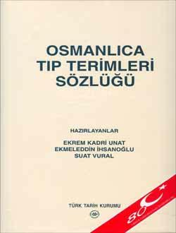 Osmanlıca Tıp Terimleri Sözlüğü, 0