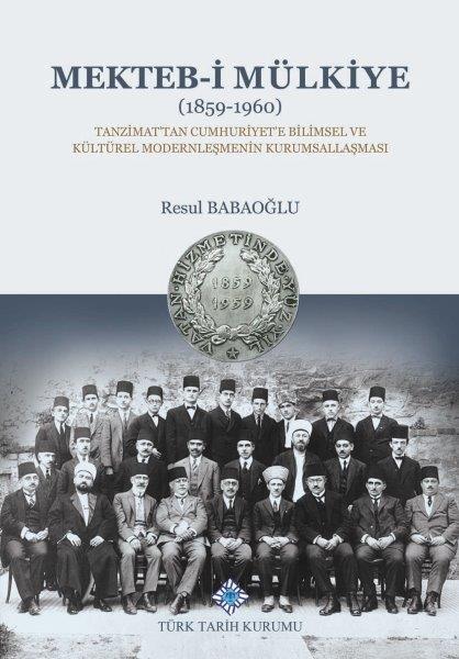 Mekteb-i Mülkiye(1859-1960), 2020