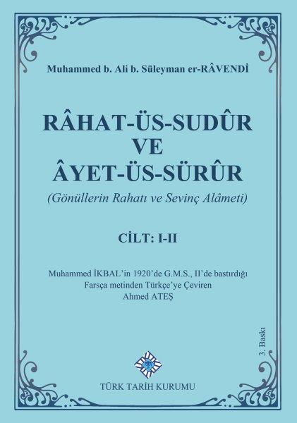 Râhat-Üs-Sudûr ve Âyet-Üs-Sürûr (Cilt I-II), 2020