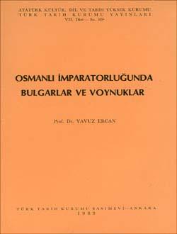 Osmanlı İmparatorluğunda Bulgarlar ve Voynuklar, 1989