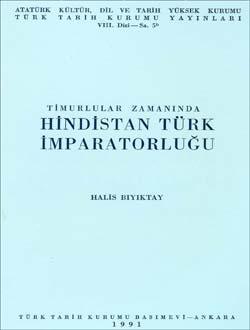 Timurlular Zamanında Hindistan Türk İmparatorluğu, 1991