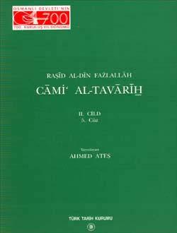 CĀMİ´ AL-TAVĀRĪH II-5. Cüz: Selçuklular Tarihi, 1999