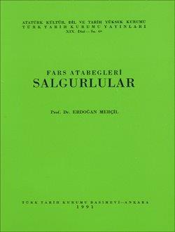Fars Atabegleri Salgurlular, 1991