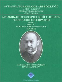 Avrasya Türkologları Sözlüğü 1 Cilt 1 Kitap, 2011