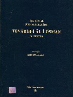 Tevârih-i Âl-i Osman IV, 2000