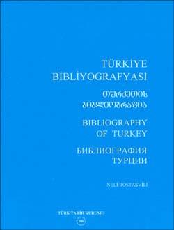 Türkiye Bibliyografyası - Bibliography of Turkey, 2006