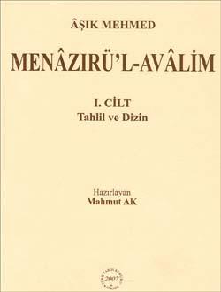 Menâzırü`l-Avâlim (I-II-III Cilt / Takım Halinde), 2007