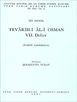 Tevârih-i  Âl-i Osman VII, 1991