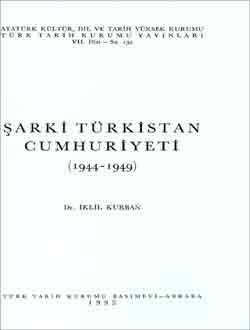 Şarki Türkistan Cumhuriyeti (1944 - 1949), 1992