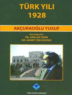 Türk Yılı 1928, 2009