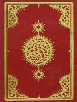 Künhü`l -Âhbâr, 4. rükn: Osmanlı Tarihi, 2009