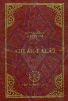 Ahlâk-ı Alâ`î, 2011