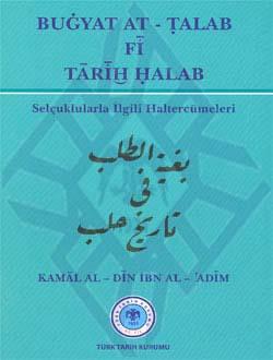 Bugyat At-Talab Fi Tarih Halab (Selçuklularla İlgili Hal Tercümeleri), 2011