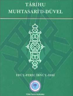 Tarihu Muhtasari`d-Düvel, 2011