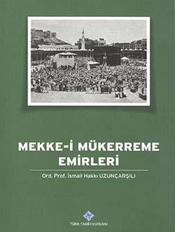 Mekke-i Mükerreme Emirleri, 2013