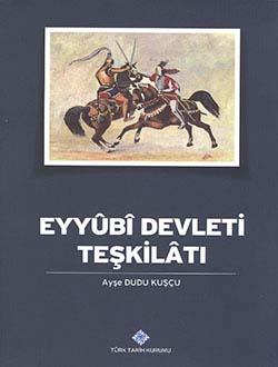 Eyyubi Devleti Teşkilatı, 2013