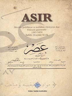 Asır Gazetesi 1287/1870, 2014
