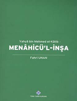 Menahicü`l-İnşa, Yahya bin Mehmed el-Kâtib, 2014