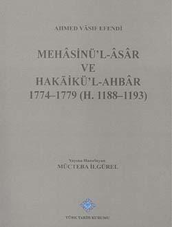 Mehasinü`l-Asar ve Hakaikü`l-Ahbar 1774-1779 (H.1188-1193), 0