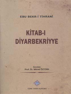 Kitab-ı Diyarbekriyye Ebu Bekr-i Tihranî, 2014