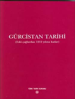 Gürcistan Tarihi, 2003