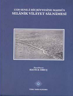 1320 Sene-i Hicriyyesine Mahsus Selanik Vilayet Salnamesi, 2014