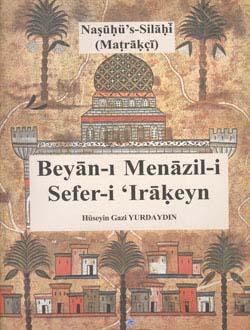 Beyan-ı Menazil-i Sefer-i `Irâkeyn, 2014
