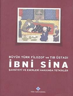 İbni Sina (Şahsiyeti ve Eseleri Hakkında Tetkikler), 2014