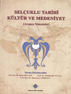 Selçuklu Sempozyumu: Selçuklu Tarihi Kültür ve Medeniyet (Arapça Makaleler), 2014